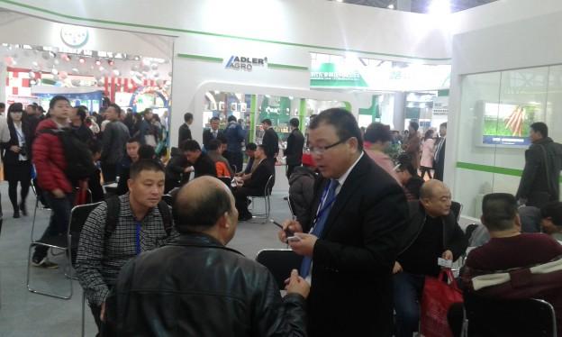 Feria – China