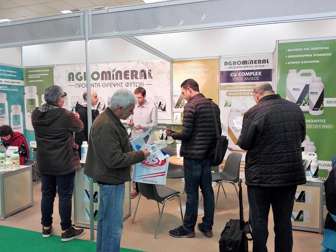 Agrotica Fair 2018 (Greece)