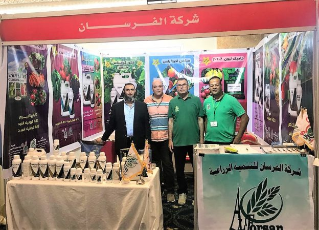 AGRI GREEN EXPO 2018 of Ismailia (Egypt)