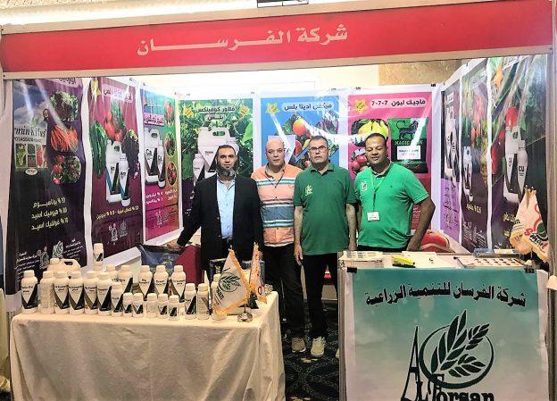 Feria AGRI GREEN EXPO 2018 de Ismailia (Egipto)