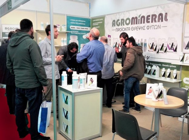 ADLER AGRO was present at the AGROTHESSALY Fair (Greece)