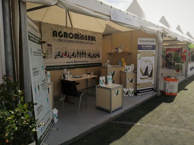 ADLER AGRO was present at the AGROEXPO Fair about Agriculture in Greece